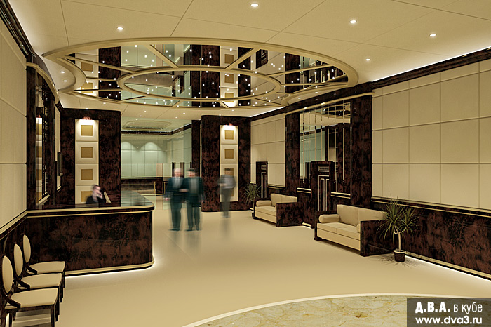 Interiors